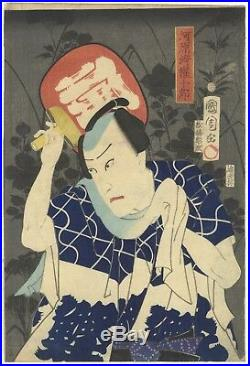 Kunichika Toyohara, Kabuki Actor, Ukiyo-e, Original Japanese Woodblock Print