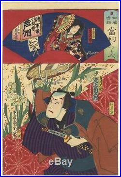 Kunichika Toyohara, Kabuki, Flowers, Ukiyo-e, Original Japanese Woodblock Print