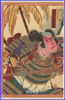 Kunichika Toyohara, Kabuki Play, Costume, Original Japanese Woodblock Print