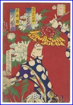 Kunichika Toyohara, Lion Wig, Kabuki, Original Japanese Woodblock Print, Red