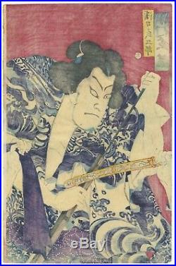 Kunichika Toyohara, Suikoden Heroes, Theatre, Original Japanese Woodblock Print