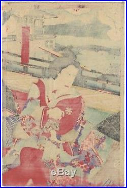 Kunisada III Utagawa, Kabuki Scene, Ukiyo-e, Original Japanese Woodblock Print