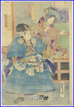 Kunisada II Utagawa, Kabuki, Temple, Ukiyo-e, Original Japanese Woodblock Print