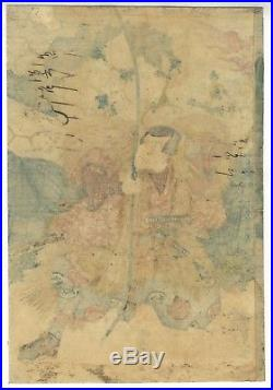 Kunisada I Utagawa, Actors, Triptych, Ukiyo-e, Original Japanese Woodblock Print