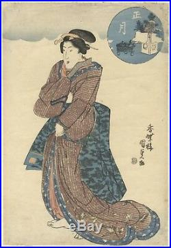Kunisada Utagawa, New Year, Beauty, Ukiyo-e, Original Japanese Woodblock Print