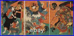 Kuniyoshi, Kabuki Play, Performance, Antique, Original Japanese Woodblock Print