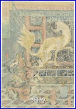 Kuniyoshi, Nine Tailed Fox Spirit, Antique, Original Japanese Woodblock Print