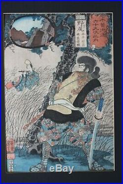 Kuniyoshi Utagawa (Japanese) genuine antique woodblock print, c. 1852