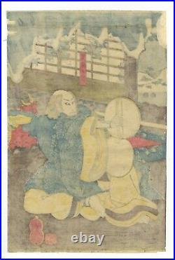 Kuniyoshi Utagawa, Kabuki, Original Japanese Woodblock Print, Warrior, Winter