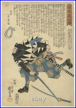 Kuniyoshi Utagawa, Nobukiyo, Faithful Samurai, Original Japanese Woodblock Print