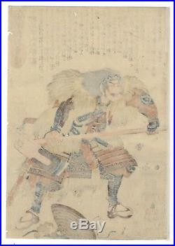 Kuniyoshi Utagawa, Samurai, Series, Ukiyo-e, Original Japanese Woodblock Print