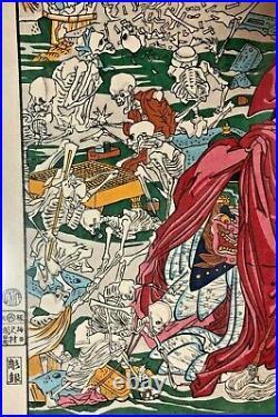 Kyosai Kawanabe Hell courtesan Jigoku dayuUkiyo-e woodblock print Made in Japan