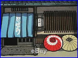 LARGE Lt ED SIGNED JAPANESE WOODBLOCK PRINT KATSUYUKI NISHIJIMA ISEKI