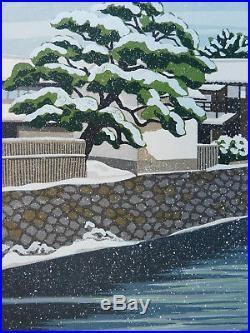 Large Ltd Edd Signed Japanese Woodblock Print Masao Ido Gion Canal Under Snow