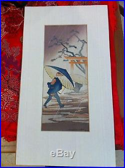 Lilian may Miller, Japanese woodblock print, Tokyo Coolie Boy, 1920, signed
