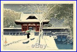MINT! 1931 Kawase Hasui Snow Shiba Park 6 mm Original Japanese Woodblock Print
