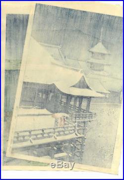 MINT! 1932 Kawase Hasui Summer Rain Original Japanese Woodblock Print L@@K
