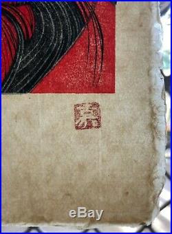MODERN, YOSHIO OKADA (b. 1934-) MATSUKAZE ORIGINAL WOODBLOCK PRINT. 1970's
