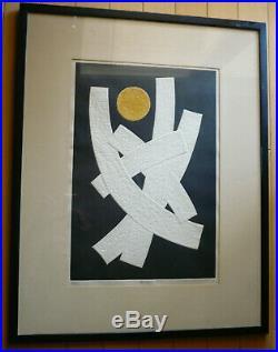 Maki Haku, Listed Japanese Japan Modern Art Woodblock Print Minimalism Abstract