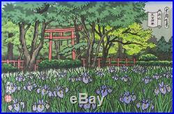 Masao Ido Japanese Woodblock print Ukiyo-e Ukiyoe Vintage Collector Rare