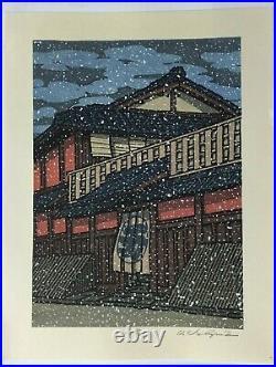 NEWNishijimaKatsuyuki original woodblock print RIKKA from JAPAN F/S