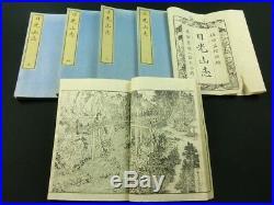 NIKKO Japanese Woodblock Print 5 Books Set HOKUSAI KAZAN BUNCHO EDO ORIGINAL 50