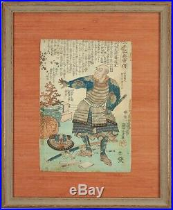 Nagamura Bunkasai Michie Utagawa Kuniyoshi 22x18 Japanese Woodblock Print