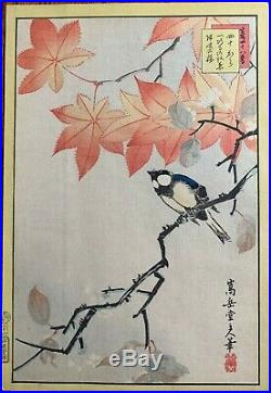 Nakayama Sugakudo Japanese Edo Period Original Ukiyo-E Woodblock Print Ca. 1850's