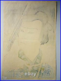 Natori Shunsen Kabuki Actor Kikugoro Onoe VI Japanese Original Woodblock Print