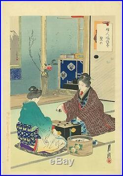 OGATA GEKKO Japanese woodblock print ORIGINAL Ukiyoe Sugoroku