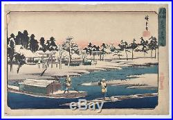 ORIGINAL HIROSHIGE Japanese Oban Woodblock Print CLEAR WEATHER AT MASSAKI 1835