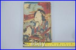 ORIGINAL Japanese Art Shunga 50 Pages Woodblock Erotic Print Book UKIYOE Edo Era