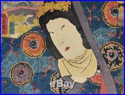 ORIGINAL KUNISADA I (TOYOKUNI III) Japanese Oban Woodblock Print 1852