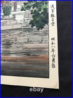 ORIGINAL Koitsu Tsuchiya Woodblock Print Of Rain At Asakusa Kannon Temple, 1930s