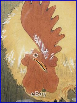 Ohara Koson, Antique Original Japanese Woodblock Print, Rooster And Two Chicks