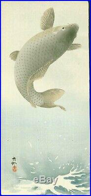 Ohara Koson Japanese Woodblock Print Leaping Carp
