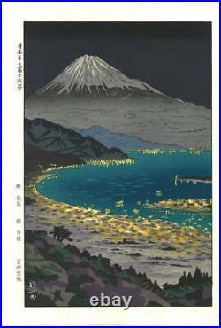 Okada Koichi Nihondaira no Fuji Yakei Japanese Woodblock Print SHIN HANGA F/S