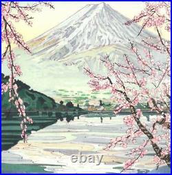 Okada Koichi #P2 Kawaguchiko no Fuji Japanese Traditional Woodblock Print