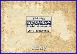 Okuyama Gihachiro Hand Signed Japanese Woodblock Print Kujukushima in Nagasaki