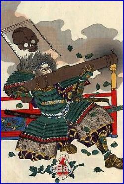 Old 1917 KUNIYOSHI Japanese Woodblock Print Picture Book Ehon SAMURAI WARRIOR