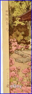 Old Japanese Hiroshi Yoshida Unmounted Woodblock Print Azalea Garden Signed