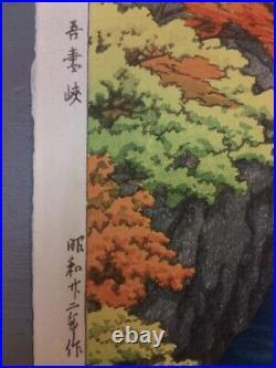 Original 1947 Kawase Hasui Agatsumakyo Gorge Woodblock Print Shin Hanga