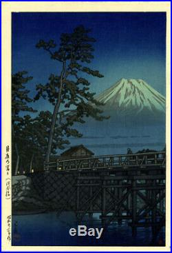 Original! 1947 Kawase Hasui Mt. Fuji 6mm Seal Japanese Woodblock Print PRISTINE