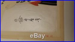 Original Early Mark Tomimoto Toyohina Kitagawa Utamaro Woodblock 12 1/2 X 8 3/4