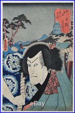 Original Edo Period Japanese Woodblock Print Stations Tokaido Utagawa Kunisada