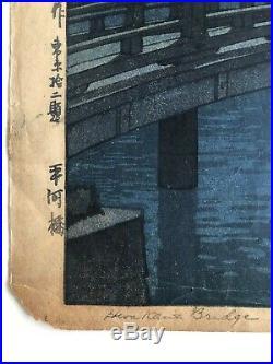 Original Hiroshi Yoshida Woodblock Print 1929 Hirakawa Bridge, jizuri seal