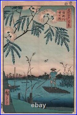 Original Japanese Woodblock Print ANDO HIROSHIGE 100 Famous Views of Edo, 1857