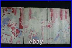 Original Japanese Woodblock Print Cat Ghost Samurai