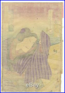 Original Japanese Woodblock Print, Chikashige, Boat, Triptych, Actors, Ukiyo-e