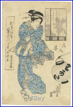 Original Japanese Woodblock Print, Eisen Keisai, Beauty, Lamp, Kimono, Ukiyo-e
